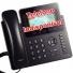Prefeitura Municipal comunica que o telefone está indisponível